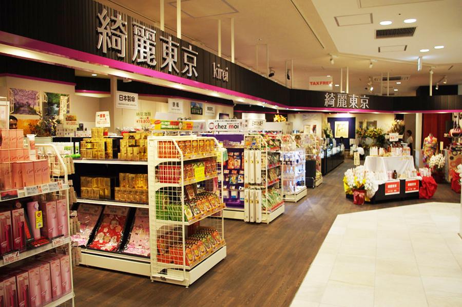 綺麗東京(きれいとうきょう) 写真提供:サードウェーブグループ